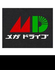 Mega Drive JAP
