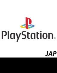PS1 JAP